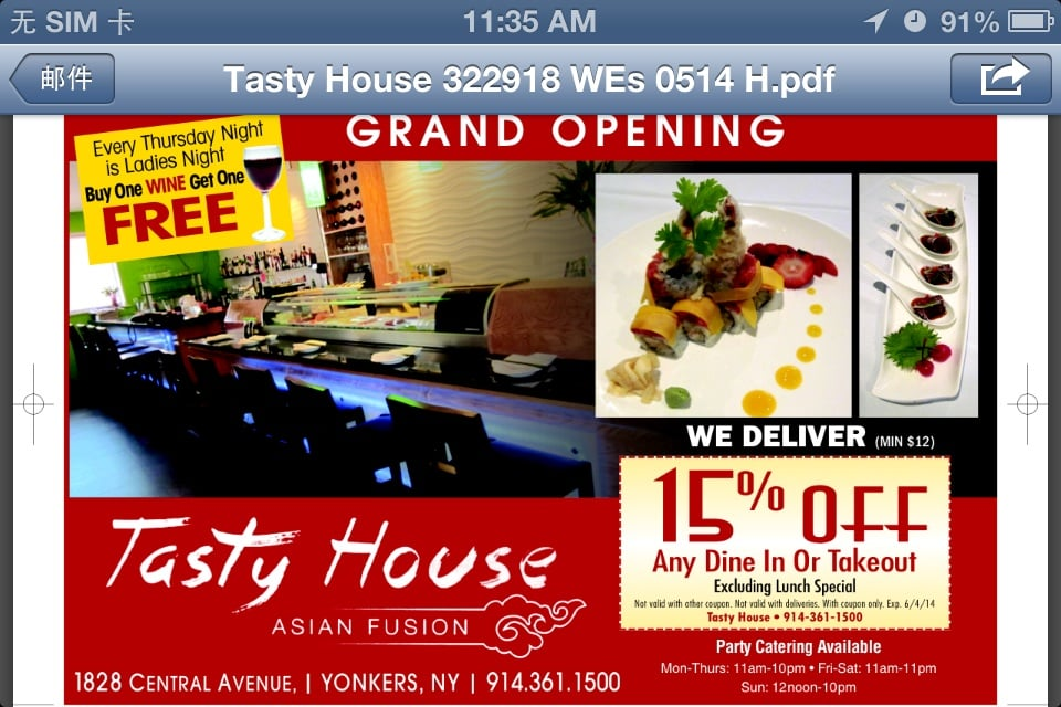 Tasty House Chinese Restaurant Yonkers Ny