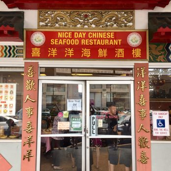 Nice Day Chinese Seafood Restaurant 543 Photos 234 Reviews