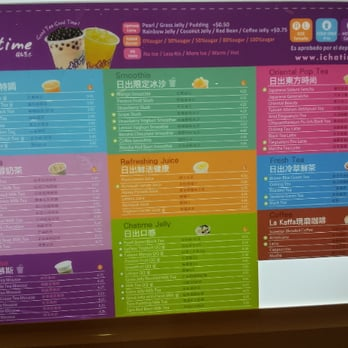Chatime Sunset - CLOSED - (New) 57 Photos & 57 Reviews