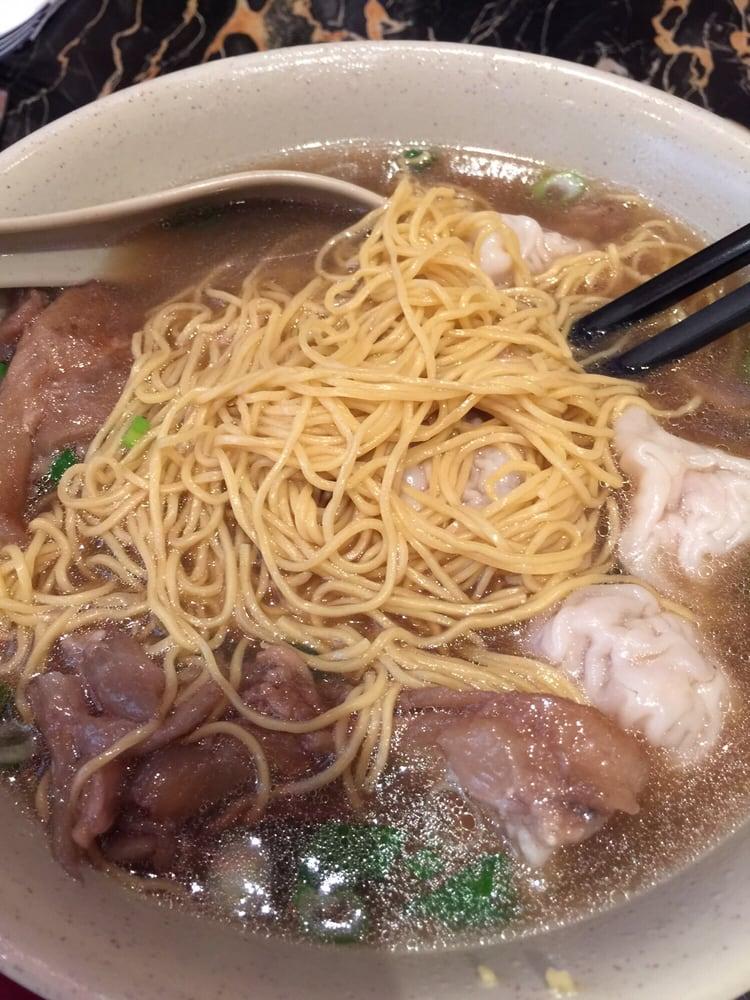 Wonton Noodle With Beef Tendon Yelp