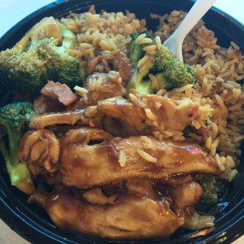 Dragon Chinese Food Nesconset Ny