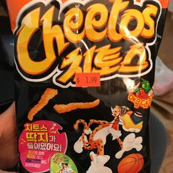 stores Asian wisconsin food