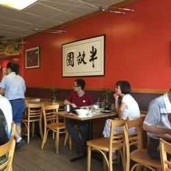 Photo Of A J Restaurant Rockville Md United States Inside View