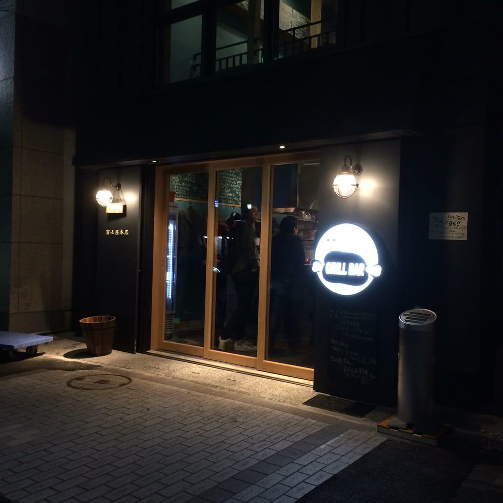 Fujiya Honten Nihonbashi Hamachō