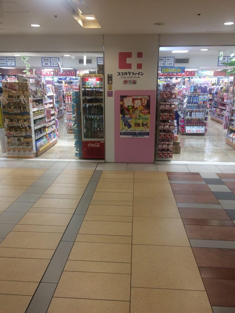Coco Kara Fine Pharmacy Yaesu Kitaguchi