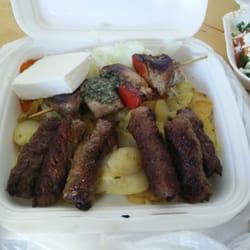 Balkan Grill Frankfurt