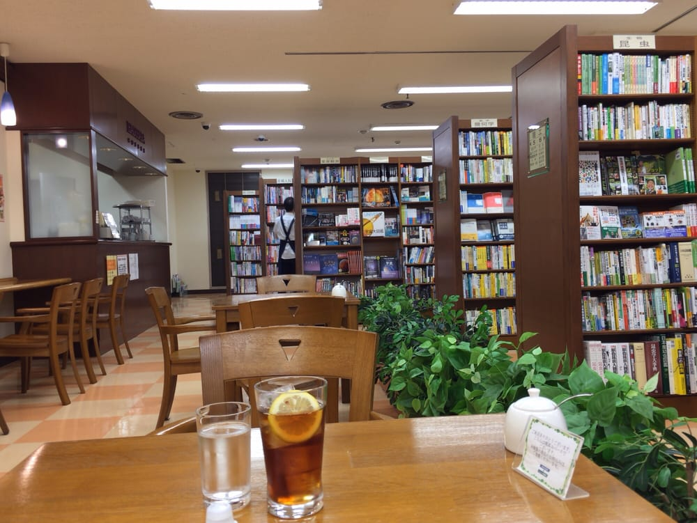 Maruzen & Junkudo Bookstore Shibuya store