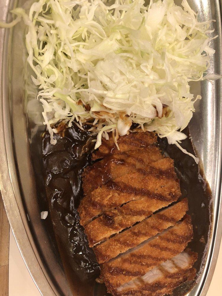 GoGo Curry Akihabara 1