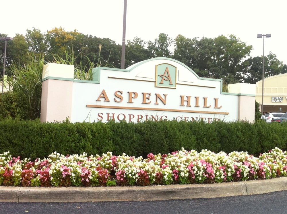 Aspen Hill Shopping Center: 13661 Connecticut Ave, Silver Spring, MD