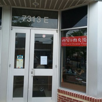 New Chinese Restaurant College Park Md