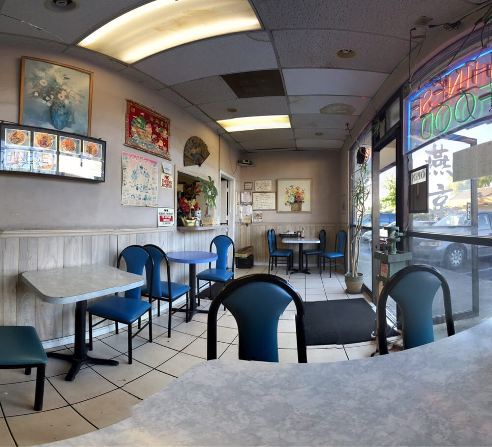 Yen Ching Chinese Food San Jose Ca