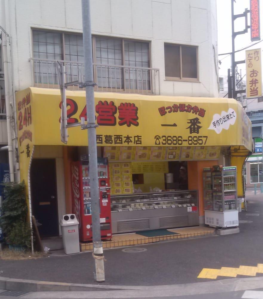 obentouichiban