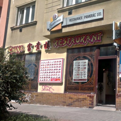 china restaurant pankr c 101 nsk kuchyn na pankr ci 1291 101 nusle praha recenze. Black Bedroom Furniture Sets. Home Design Ideas