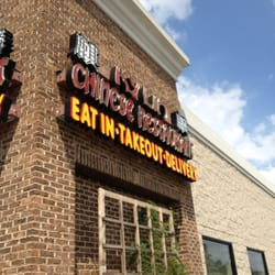 egg harbor township asian personals Best chinese restaurants in egg harbor township, new jersey: find tripadvisor traveller reviews of egg harbor township chinese restaurants and search by price, location, and more.