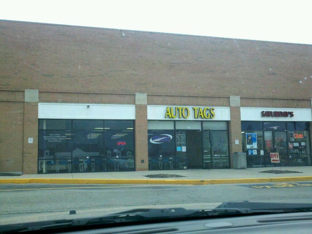 Bureau of motor vehicles departamentos de tr nsito 112 for Bureau of motor vehicles delaware ohio
