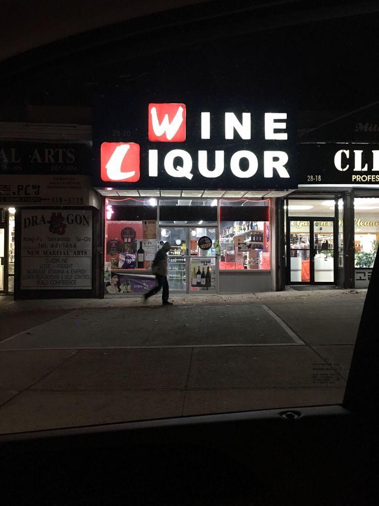 Photo of Union Street Wine & Liquor: Flushing, NY