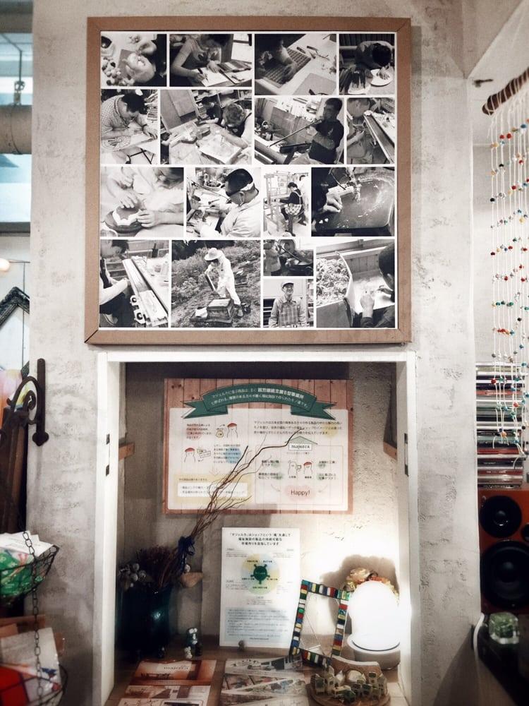 Majerca Gallery