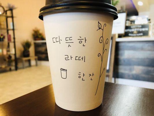 Hygge Coffee - 118 Photos & 90 Reviews - Coffee & Tea