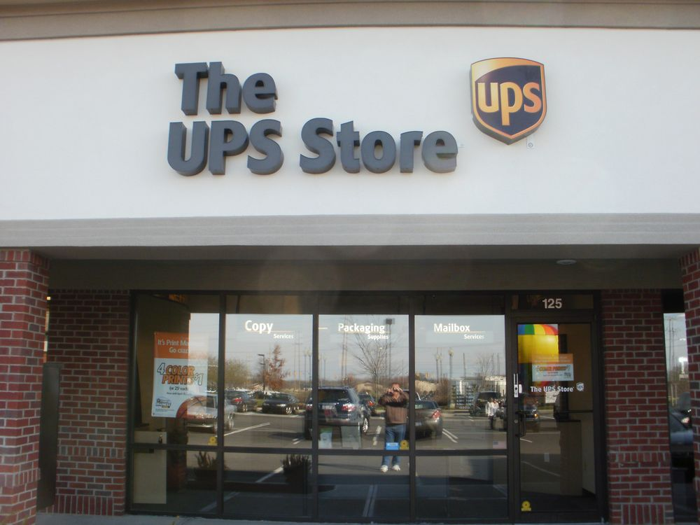 The UPS Store: 4000 W 106th, Carmel, IN