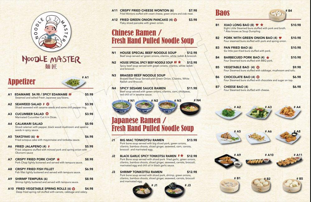Noodle Master: 6823 Spencer Hwy, Pasadena, TX