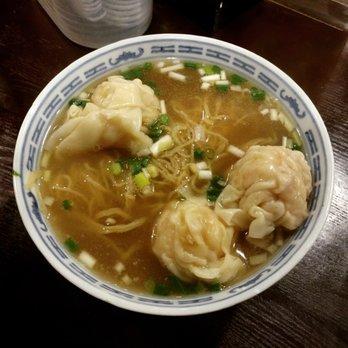 Photo of 沾仔記 - Hong Kong. Giant Prawn Wonton Soup!