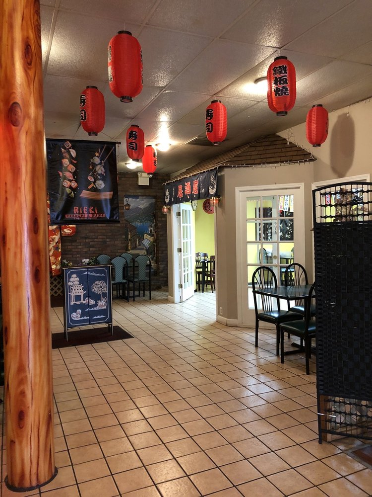 Rieki Hibachi & Sushi: 410 Sherwood Ave, Mena, AR