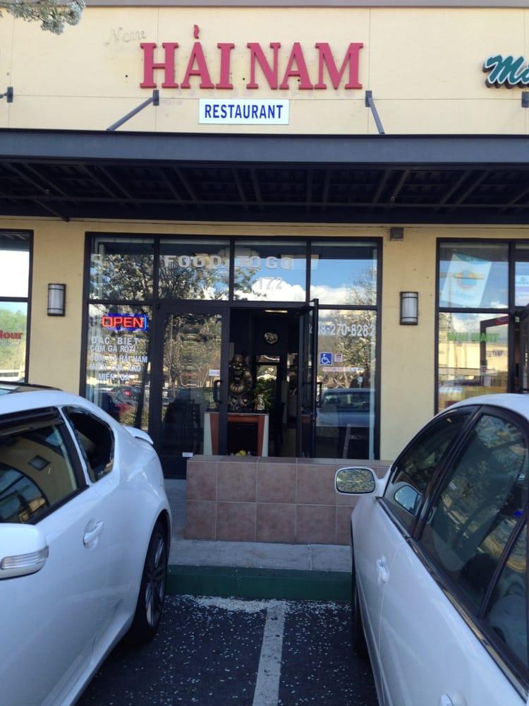Hai Nam Restaurant San Jose Ca