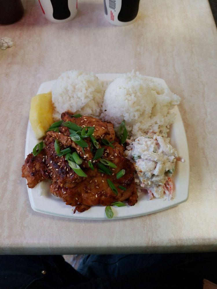 Auntie Carols Hawaiian Cafe and Catering   130 E Main St, Medford, OR, 97501   +1 (541) 245-0555
