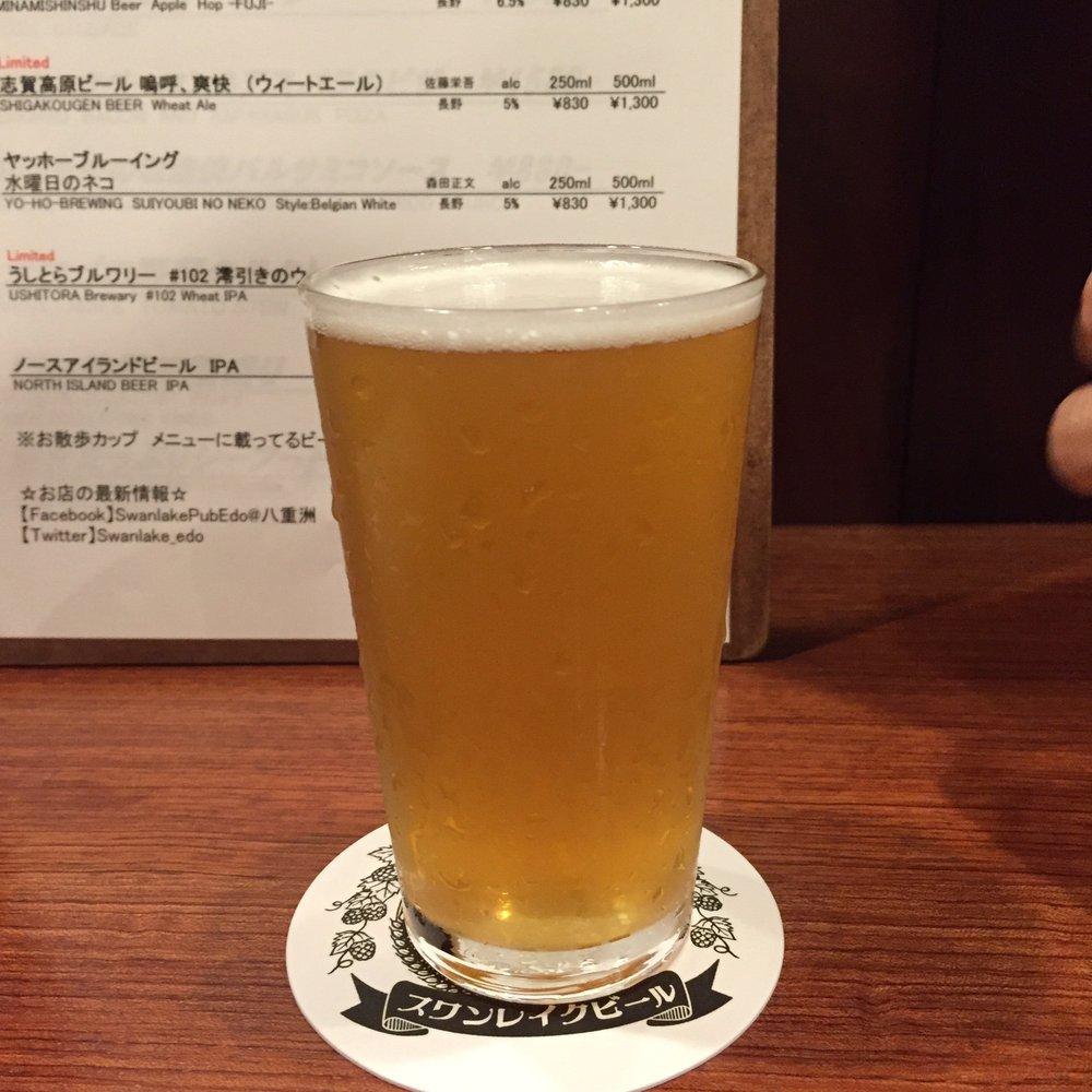 Swanlake Pub Edo Yaesu