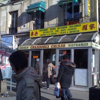 Restaurant Chinois La Villeette