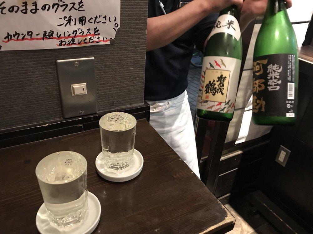 Sayoshimi Dachi