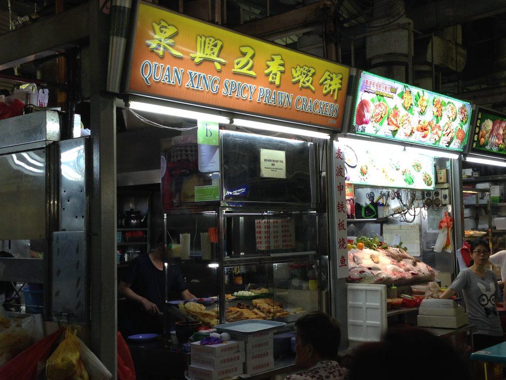 Quan Xing Spicy Prawn Crackers Singapore