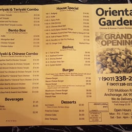 photo of oriental garden anchorage ak united states - Oriental Garden Menu