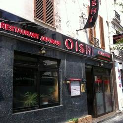 Oishi japonais 24 rue v ron alfortville val de marne for Garage alfortville rue veron