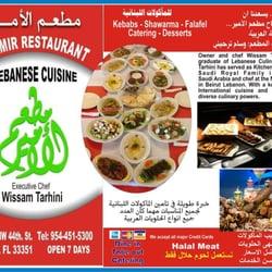 Al amir lebanese cuisine ferm 45 photos 17 avis for Al amir lebanese cuisine