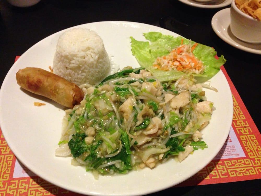 Chop Suey Dinner Yelp