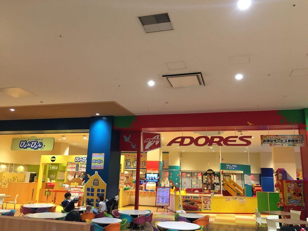 Mimamisunamachi Shopping Center SUNAMO