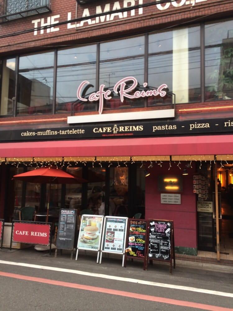 Cafe Reims Goko-machi