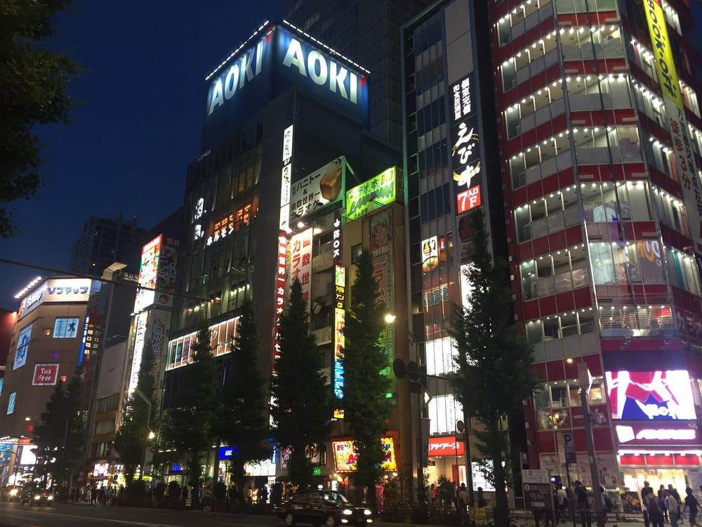 Akiba Square