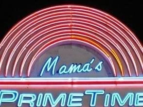 3b09cf4d02b Mama s Prime Time - CLOSED - Dance Clubs - 3952 Covington Hwy ...
