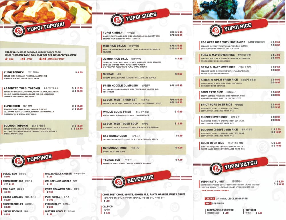 Take out menu inside yelp for Take out menu