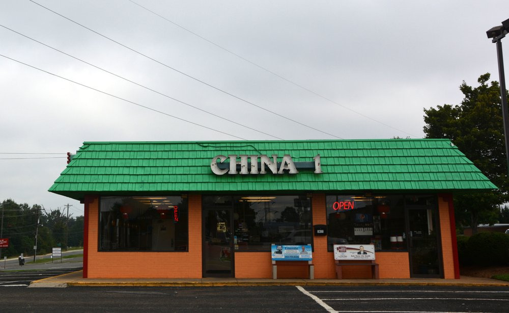 Bessemer City Chinese Restaurant Gift Cards - North Carolina | Giftly