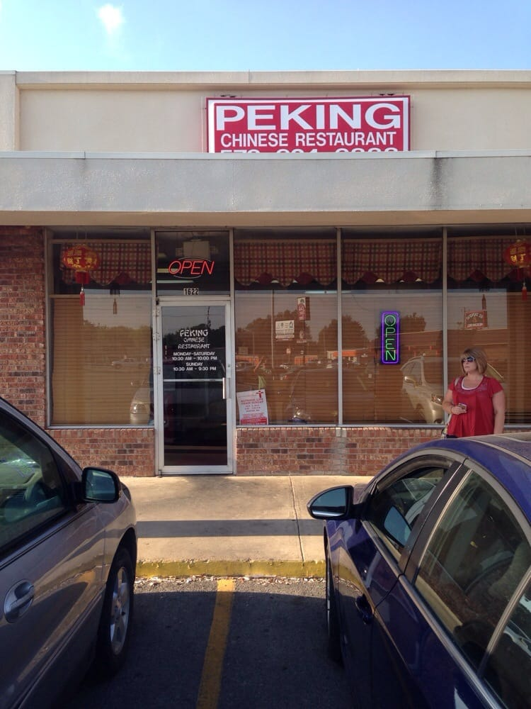 Peking Chinese Restaurant: 1622 W Business Us Hwy 60, Dexter, MO