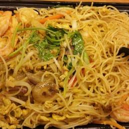 Fusia asian cuisine lukket 87 billeder 184 for Akane japanese fusion cuisine new york ny