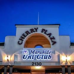 d841d98ca4 Maruhide Uni Club - 2765 Photos   685 Reviews - Japanese - 2130 W ...