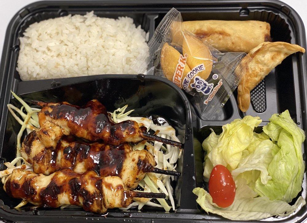 Food from Nozomu Kitchen