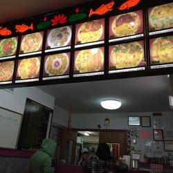Panda Garden Chinese Restaurants Chinese 10718 Corona Ave