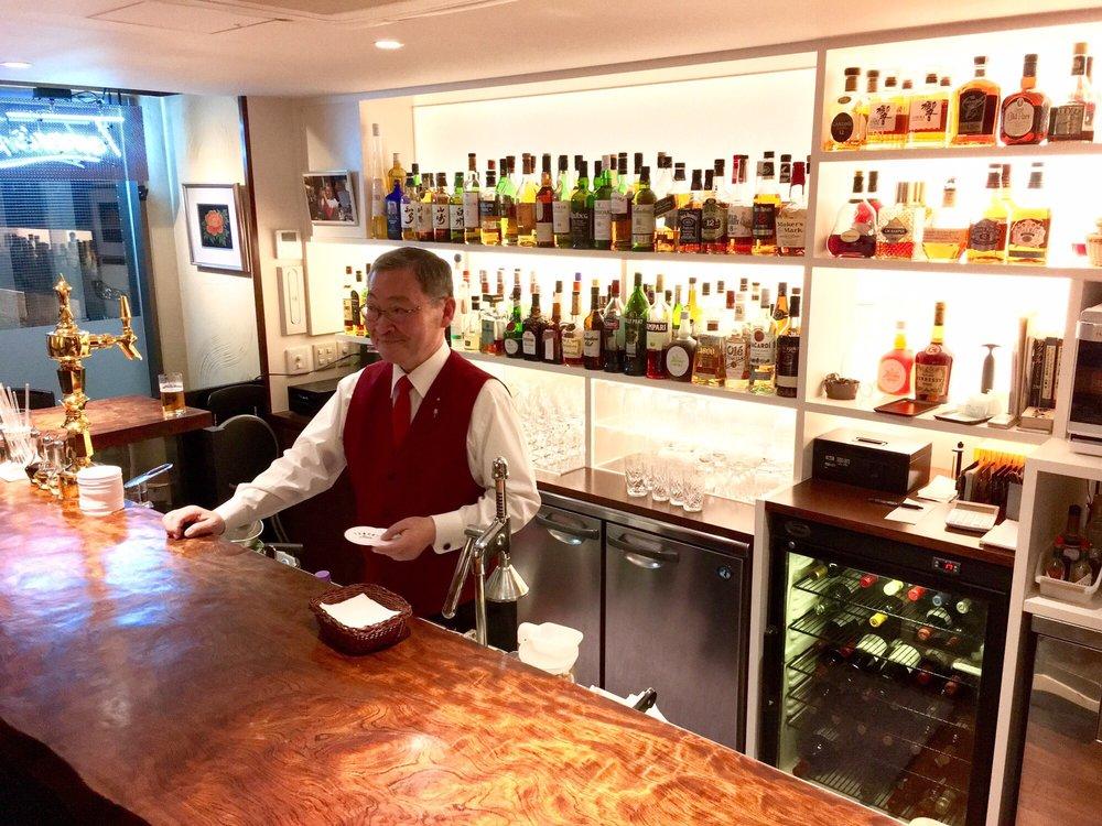 Tamon's Bar