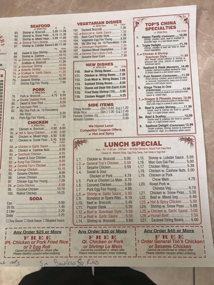Top's China Chinese Restaurant: 22 E Washington Ave, Washington, NJ