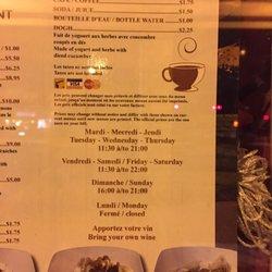 Aryana 14 photos 21 reviews afghan 4886 boulevard for Aryana afghan cuisine